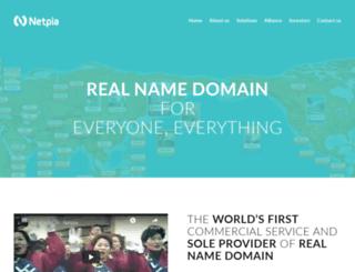 netpia.com screenshot