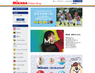 netshop.mikasasports.co.jp screenshot