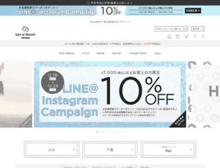 netshop.san-ai.com screenshot