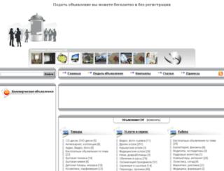 networkcrisis.com screenshot