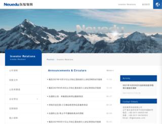 neuedu.com screenshot
