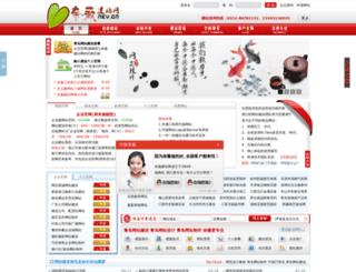 nev.cn screenshot