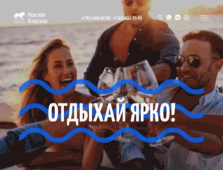 nevclass.spb.ru screenshot