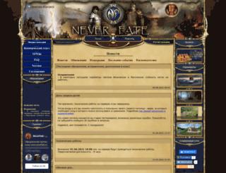 neverfate.ru screenshot