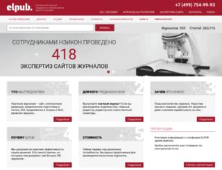 nevrojournal.medlit.ru screenshot