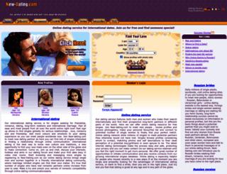 new-dating.com screenshot
