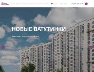 new-vatutinki.ru screenshot