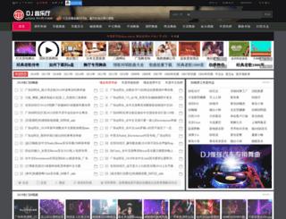 new.hcdj.com screenshot