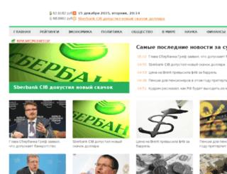 new.lduds.ru screenshot
