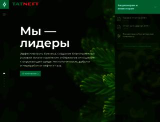 new.tatneft.ru screenshot