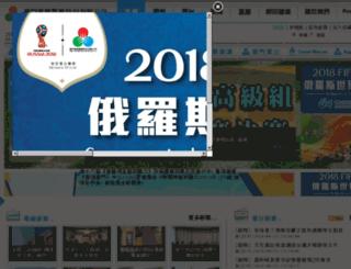 new.tdm.com.mo screenshot