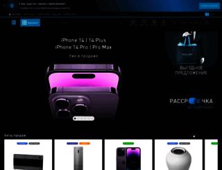 new.technopark.ru screenshot