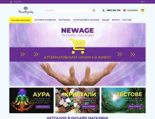 newage.bg screenshot