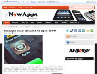 newapps.ru screenshot