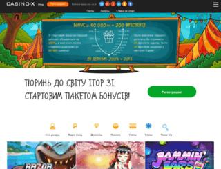 newcase.com.ua screenshot