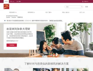 newcomer.cibcasianbanking.com screenshot