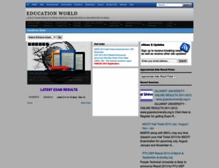 neweduresult.blogspot.in screenshot