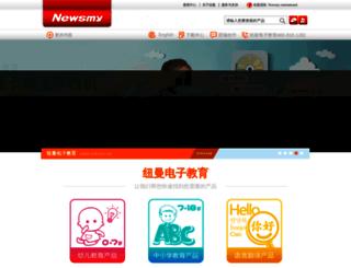 newee.cn screenshot