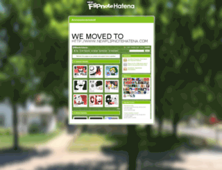 newflipnotehatena.mixxt.com screenshot