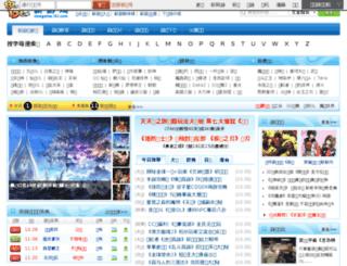 newgame.131.com screenshot