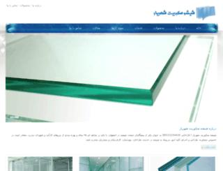 newglass.ir screenshot