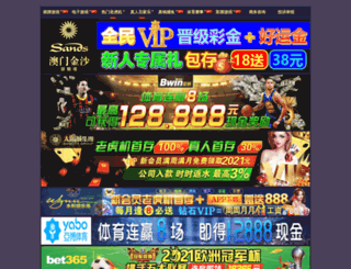 newhostingcoupons.com screenshot
