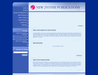 newjyothipublication.com screenshot
