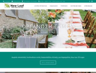 newleaf.gr screenshot