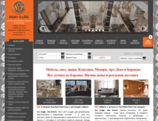 newline.ru screenshot