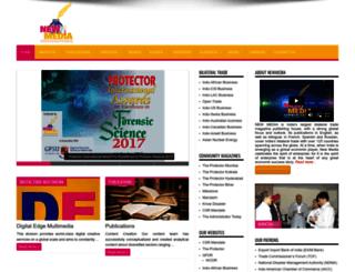 newmediacomm.com screenshot