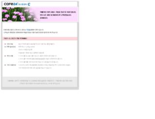 newmonami.net screenshot