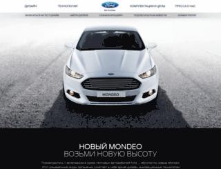 newmondeo.ford.ru screenshot