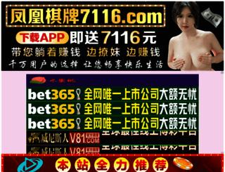 newmusichd.com screenshot