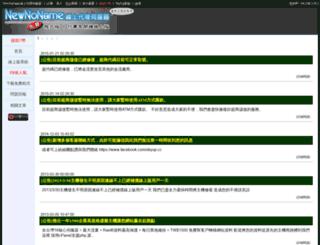 newnoname.net screenshot