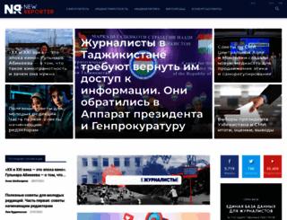 newreporter.org screenshot