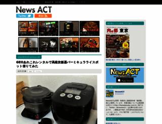 news-act.com screenshot