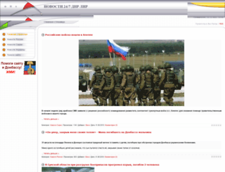news-fakt.3dn.ru screenshot