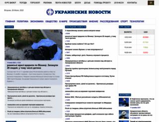 news-ua.com screenshot