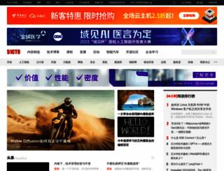 news.51cto.com screenshot