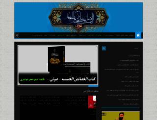 news.bagherpoor-kashani.com screenshot