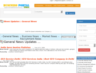 news.businessportalindia.com screenshot