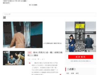 news.cqdsrb.com.cn screenshot
