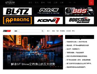 news.gtuu.com screenshot