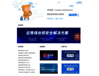 news.gxfdc.cn screenshot
