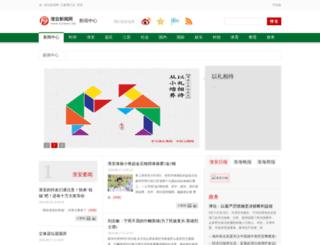 news.hynews.net screenshot