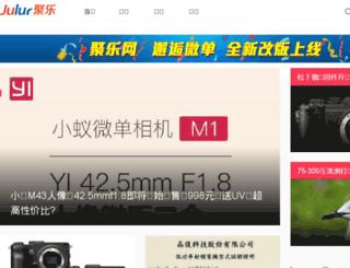 news.julur.com screenshot