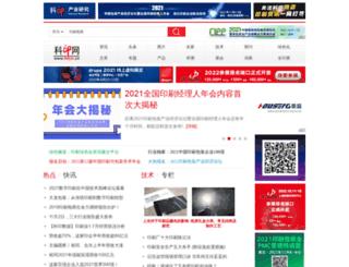 news.keyin.cn screenshot