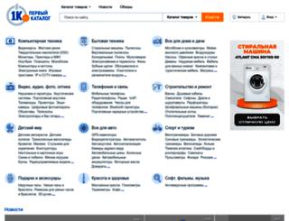 news.kosht.com screenshot