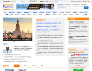 news.lvyou168.cn screenshot