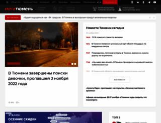 news.megatyumen.ru screenshot
